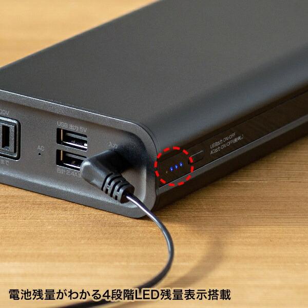 サンワサプライSANWASUPPLYモバイルバッテリー(AC・USB出力対応)ブラックBTL-RDC16[20000mAh(3.63V換算値)/3ポート/充電タイプ]