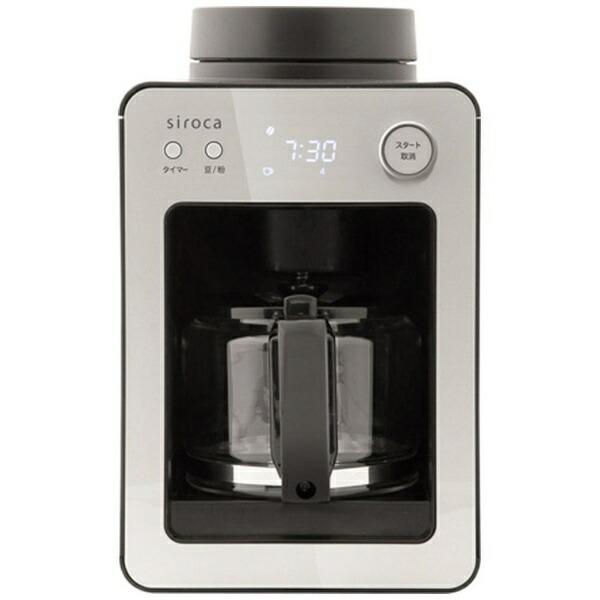 sirocaシロカコーヒーメーカーカフェばこシルバーSC-A351(S)[全自動/ミル付き]【point_rb】