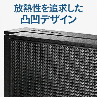 I-ODATAアイ・オー・データHDCZ-AUT2外付けHDD[据え置き型/2TB][HDCZAUT2]