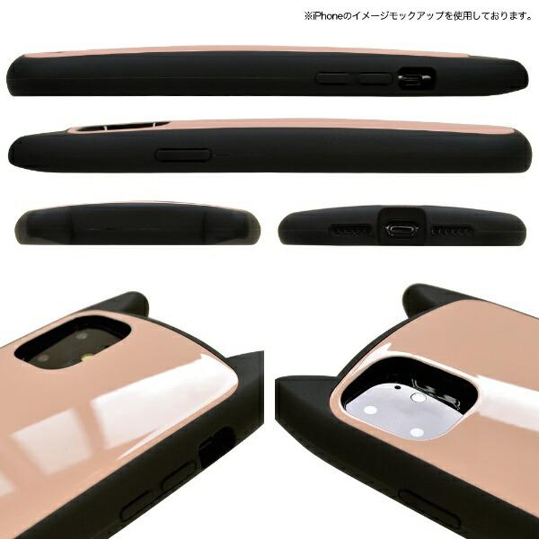ラスタバナナRastaBananaiPhone11Pro5.8インチVANILLAPACKmimi4975IP958HBブラック×ミントブルー