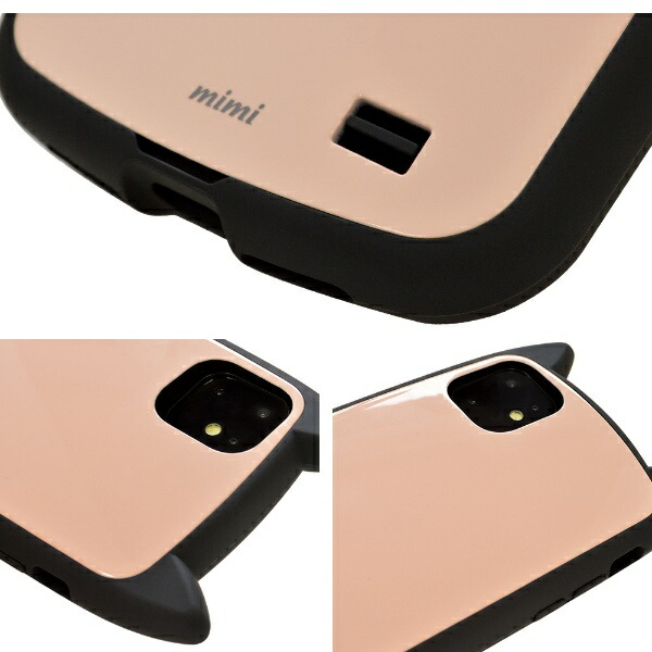 ラスタバナナRastaBananaiPhone116.1インチモデルVANILLAPACKmimi5087IP961HBブラック×ホワイト