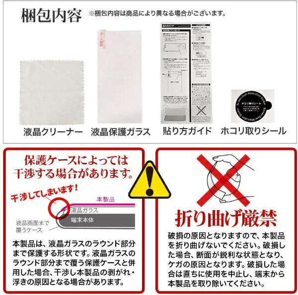 ラスタバナナRastaBananaiPhone11Pro5.8インチモデル3DパネルソフトフレームSG1906IP958ガラス光沢