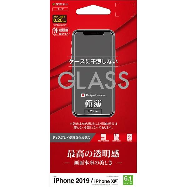 ラスタバナナRastaBananaiPhone116.1インチモデルパネル0.2mmGP1967IP961ガラス光沢