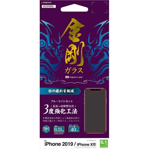 ラスタバナナRastaBananaiPhone116.1インチパネルトリプルストロング0.33mmGTE1977IP961BLCガラス