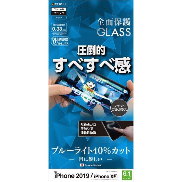 ラスタバナナRastaBananaiPhone116.1インチモデル2.5D全面パネルゲームFAE1995IP961BLCガラス