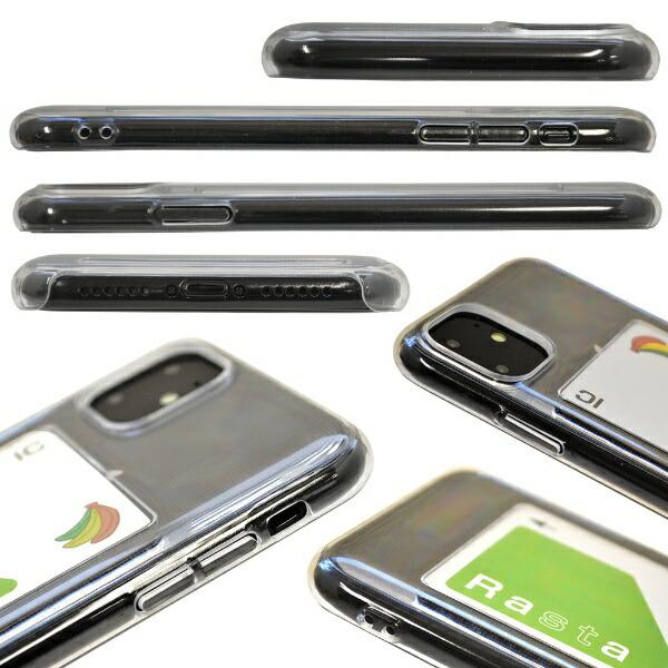 ラスタバナナRastaBananaiPhone11Pro5.8インチトライタンカードケース4995IP958TRクリア