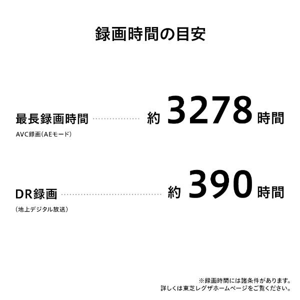 東芝TOSHIBADBR-UT309ブルーレイレコーダーREGZA(レグザ)[3TB/3番組同時録画][REGZA(レグザ)3チューナー3tbDBRUT309]