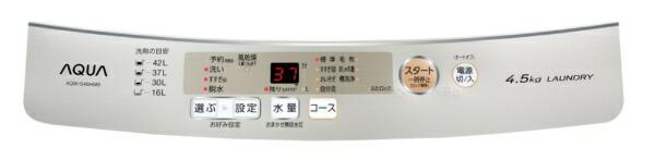 AQUAアクアAQW-S45H-W全自動洗濯機ホワイト[洗濯4.5kg/乾燥機能無/上開き][洗濯機4kg][AQWS45H_W]