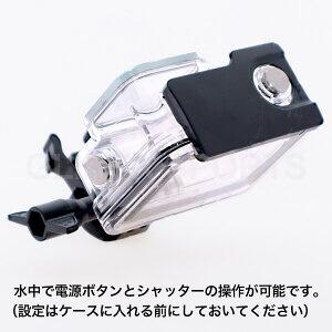 GLIDERグライダー[グライダー]GoproHERO8Black用防水ハウジング[GLD3853MJ93][ゴープロヒーロー8アクセサリー保護ケース]