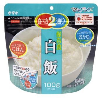 マジックライス保存食お湯だけで食べられるマジックライス(白飯/1食入:100g)186145