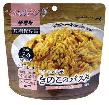 マジックライス保存食お湯だけで食べられるマジックパスタ(きのこのパスタ:デミグラス風味/1食)186026