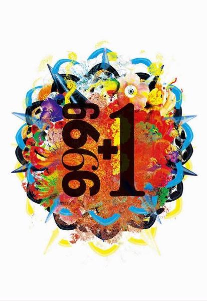 ソニーミュージックマーケティングTHEYELLOWMONKEY/30thAnniversary『9999+1』-GRATEFULSPOONFULEDITION-完全生産限定盤【CD】