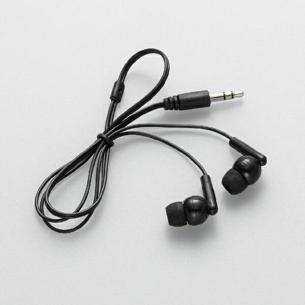 ヤザワYAZAWA集音器/AM・FMラジオブラックSRD01BK[AM/FM][SRD01BK]