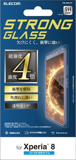 エレコムELECOMXperia8ガラスフィルム3次強化PM-X8FLGT