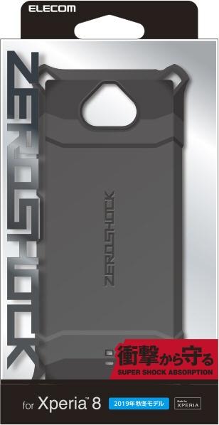 エレコムELECOMXperia8ZEROSHOCKスタンダードブラックPM-X8ZEROBK