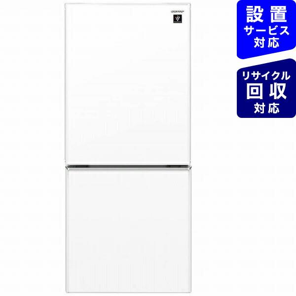 シャープSHARP《基本設置料金セット》SJ-GD14F-W冷蔵庫プラズマクラスターボトムフリーザー冷蔵庫クリアホワイト[2ドア/右開き/左開き付け替えタイプ/137L][冷蔵庫小型][SJGD14F]