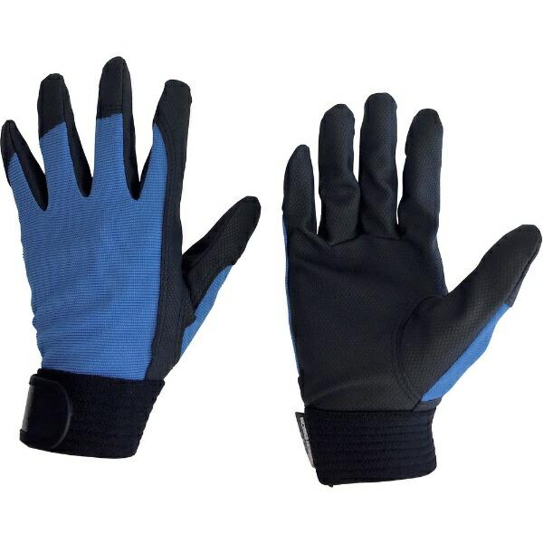 AMAGユニワールドWORKSHOMME合成皮革手袋ブルーL2510-BL-L