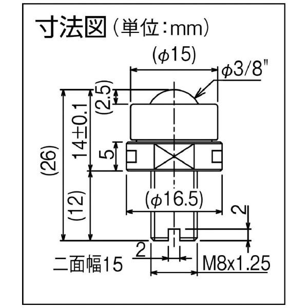 井口機工製作所IGUCHIKIKOISBクリーンルーム向けイグチベアーISCS-10V1S-J