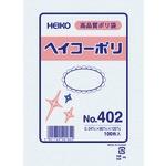 シモジマSHIMOJIMAHEIKOポリ規格袋ヘイコーポリNo.402紐なし006617200