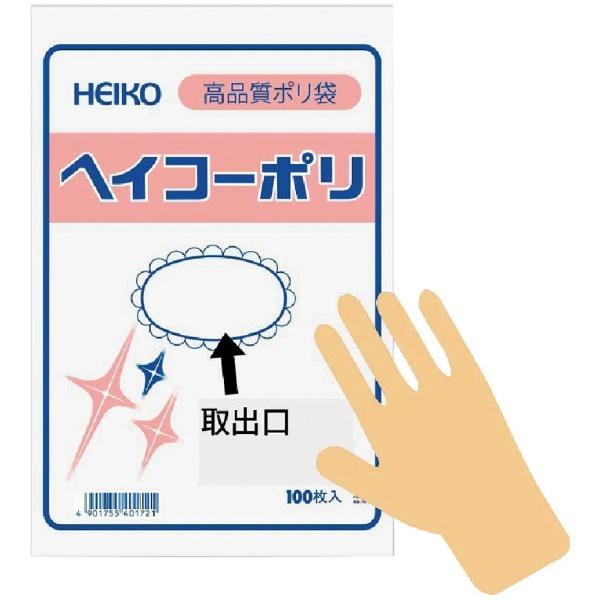シモジマSHIMOJIMAHEIKOポリ規格袋ヘイコーポリNo.419紐なし006618900