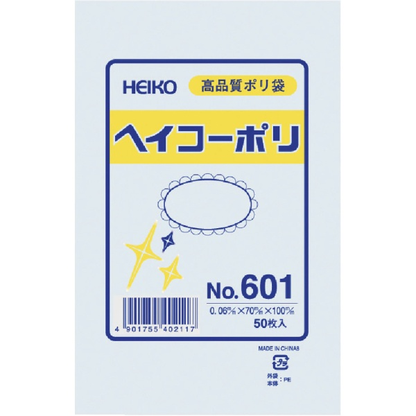 シモジマSHIMOJIMAHEIKOポリ規格袋ヘイコーポリNo.601紐なし006619100