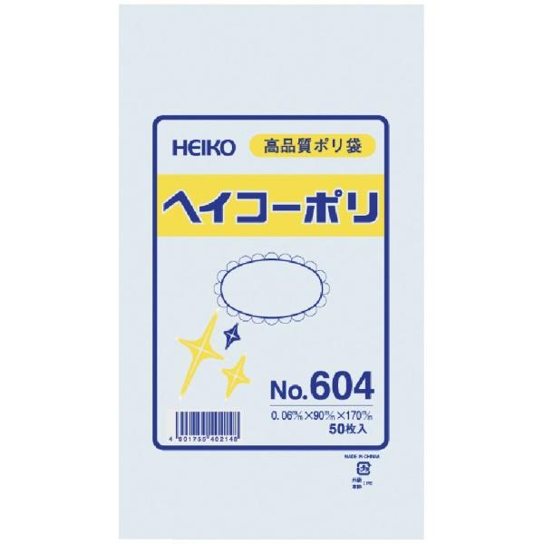 シモジマSHIMOJIMAHEIKOポリ規格袋ヘイコーポリNo.604紐なし006619400