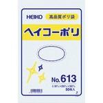 シモジマSHIMOJIMAHEIKOポリ規格袋ヘイコーポリNo.613紐なし006620300
