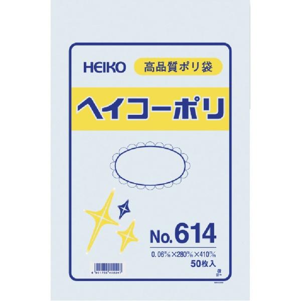 シモジマSHIMOJIMAHEIKOポリ規格袋ヘイコーポリNo.614紐なし006620400