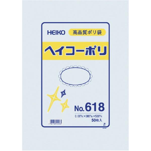 シモジマSHIMOJIMAHEIKOポリ規格袋ヘイコーポリNo.618紐なし006620800