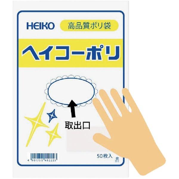 シモジマSHIMOJIMAHEIKOポリ規格袋ヘイコーポリNo.619紐なし006620900
