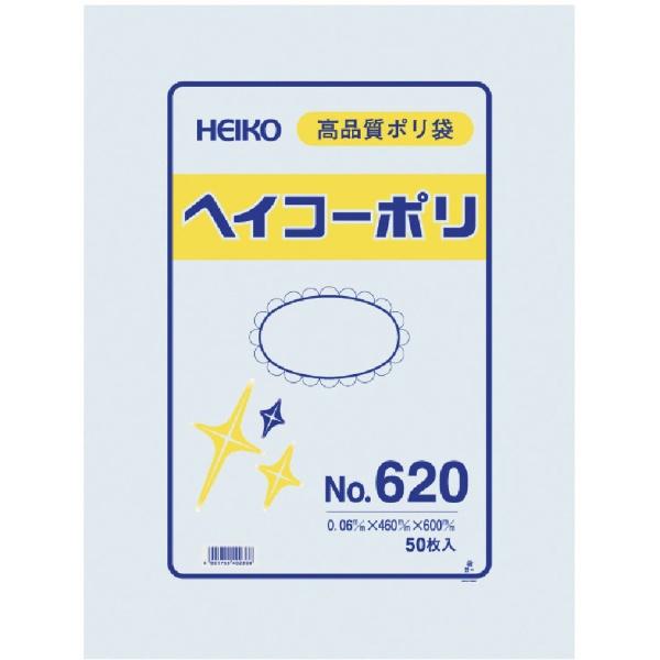 シモジマSHIMOJIMAHEIKOポリ規格袋ヘイコーポリNo.620紐なし006621000