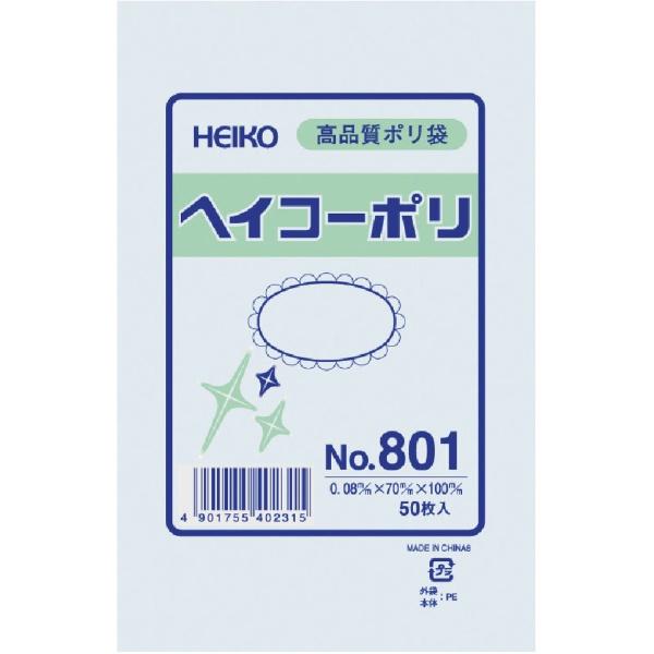 シモジマSHIMOJIMAHEIKOポリ規格袋ヘイコーポリNo.801紐なし006627100