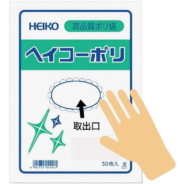 シモジマSHIMOJIMAHEIKOポリ規格袋ヘイコーポリNo.817紐なし006628700