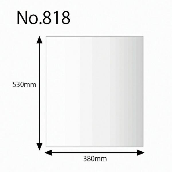 シモジマSHIMOJIMAHEIKOポリ規格袋ヘイコーポリNo.818紐なし006628800