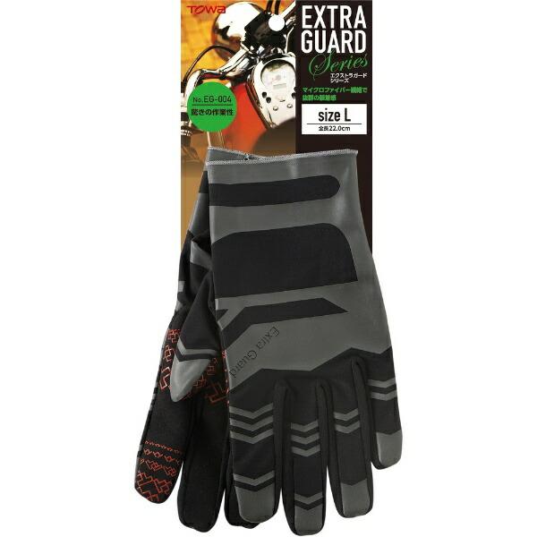 東和コーポレーションTOWACORPORATIONトワロン合成皮革手袋EXTRAGUARD004LEG-004-L