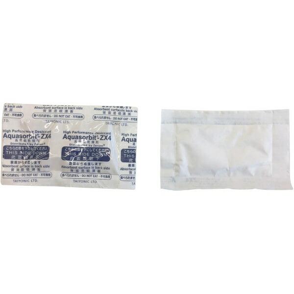 ゼラストZERUSTゼラスト高性能乾燥剤アクアソービット[[R上]]ZX4(10gX20個入)ZX4-010-KW20