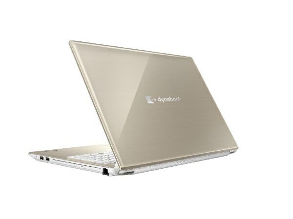 dynabookダイナブックP2T9LPBGノートパソコンdynabookT9サテンゴールド[16.1型/intelCorei7/HDD:1TB/SSD:256GB/メモリ:16GB/2019年秋冬モデル][16.1インチoffice付き新品windows10][P2T9LPBG]