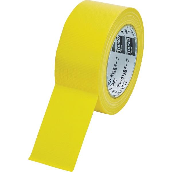 トラスコ中山TRUSCOカラー布粘着テープ幅50mm長さ25mイエローCNT-5025-Y