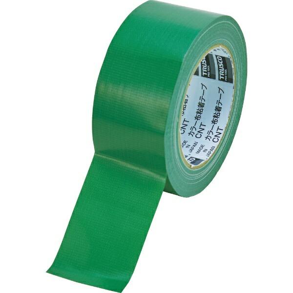 トラスコ中山TRUSCOカラー布粘着テープ幅50mm長さ25mグリーンCNT-5025-GN