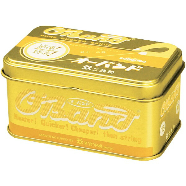 共和KYOWAオーバンドゴールド缶30g#16カラー8色入GG-040-MX