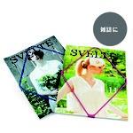 共和KYOWAオーバンドSVELTE(スヴェルト)2本入ネイビー/ワインレッドGRC-060-MX