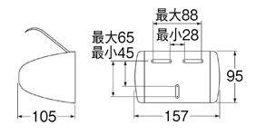 三栄水栓SANEISANEIワンタッチペーパーホルダーW372-I