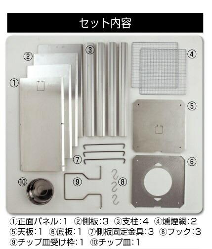 新富士バーナーShinfujiBurnerSOTOたくみ香房(幅230×奥行230×高さ405mm/2.4kg)ST-129