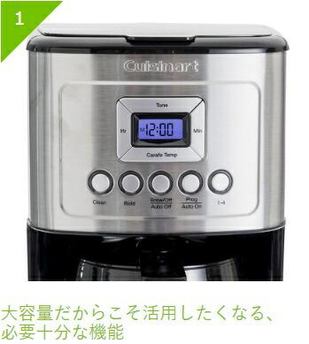 クイジナートCuisinartDCC3200KJコーヒーメーカー[DCC3200KJ]