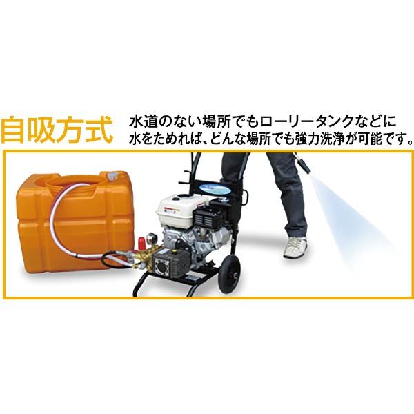 スーパー工業SUPERINDUSTRIESスーパー工業エンジン式高圧洗浄機SEC−1012−2NSEC-1012-2N【メーカー直送・代金引換不可・時間指定・返品不可】