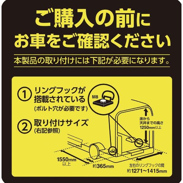 アイリスオーヤマIRISOHYAMAIRIS250215職人の車載ラックWSR-1412A【メーカー直送・代金引換不可・時間指定・返品不可】