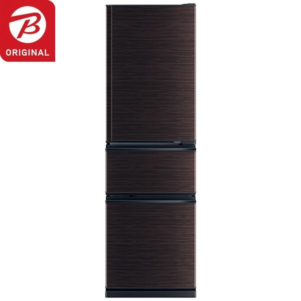 三菱MitsubishiElectric《基本設置料金セット》MR-CX30BKE-BR冷蔵庫CXシリーズ[3ドア/右開きタイプ/300L][冷蔵庫大型MRCX30BKEBR]【point_rb】