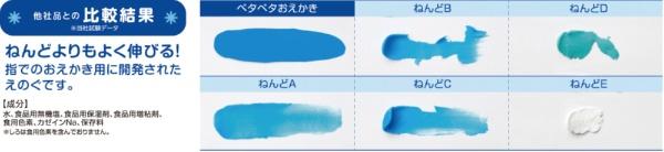 シヤチハタShachihataペタペタおえかきくろZPP-A50-K[ZPPA50K]