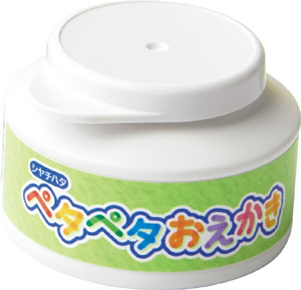 シヤチハタShachihataペタペタおえかきしろZPP-A50-W[ZPPA50W]