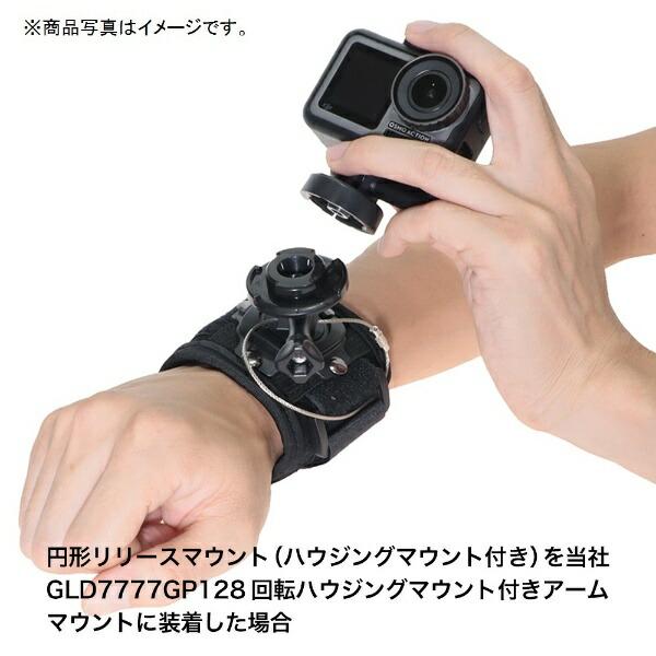 GLIDERグライダー[グライダー]OsmoAction用リリースマウントセット(GLD3839MJ99)